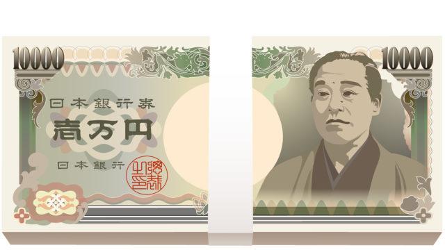 競馬に賭ける100万円