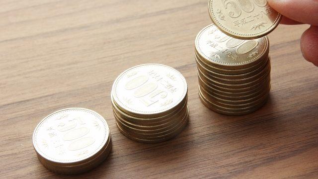 お金が複利で貯まる